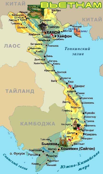 Карта достопримечательностей Вьетнама